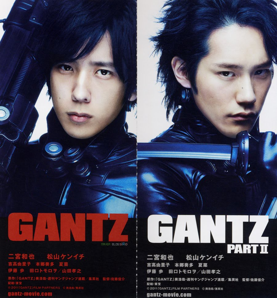 gantz_ticket_001.jpg